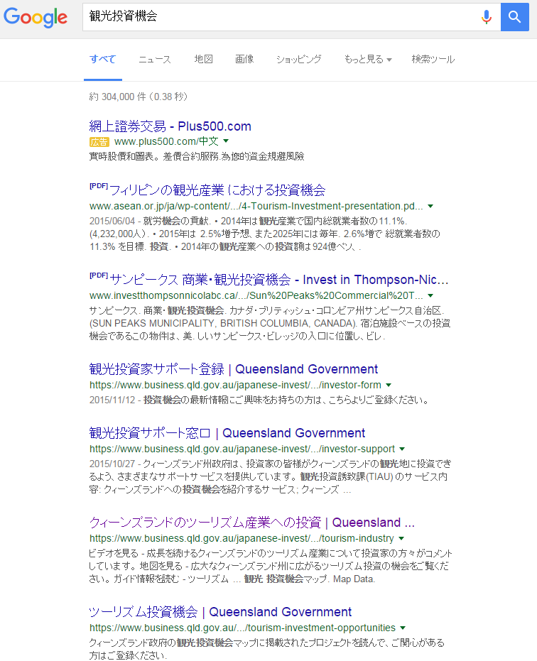 Google Japan search results for investment opportunities