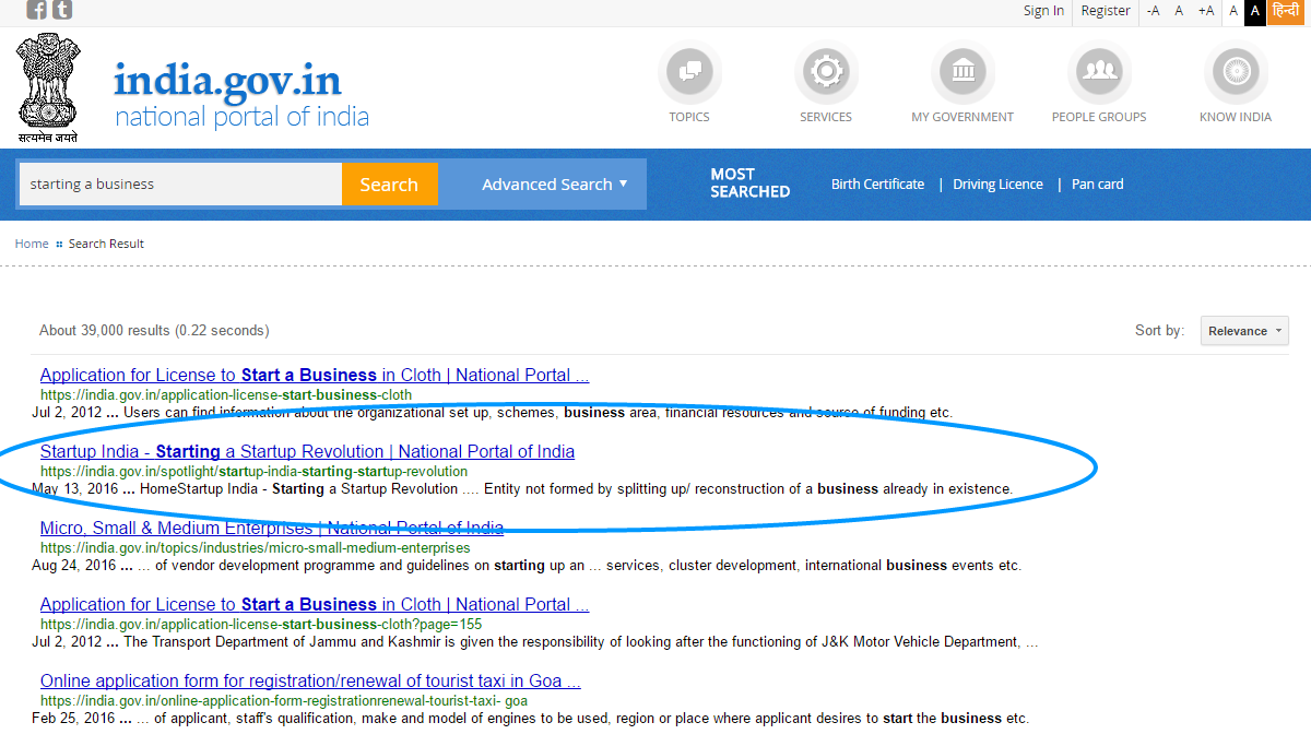 National Portal of India - search results