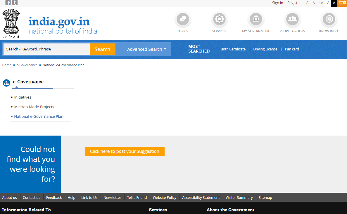 National eGovernance Plan National Portal of India