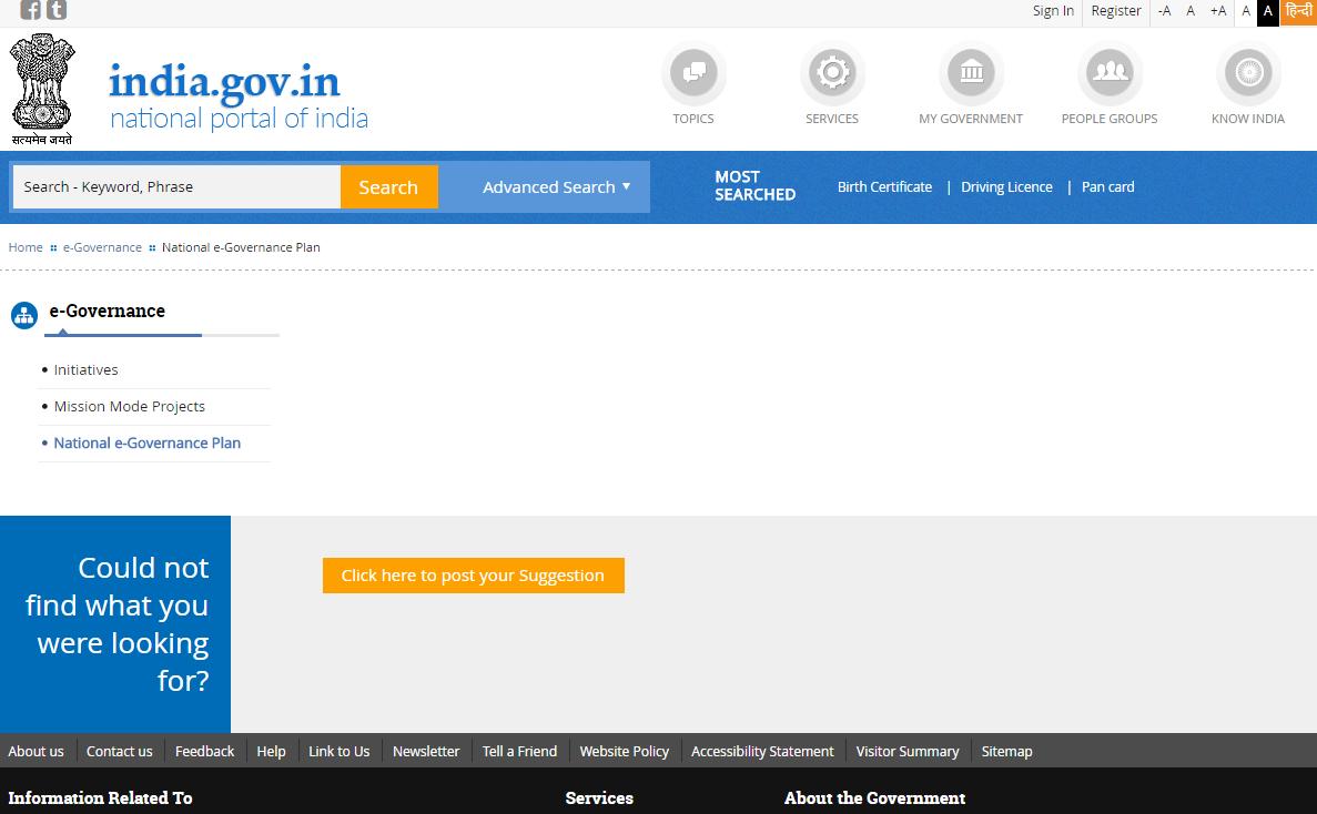 National eGovernance Plan National Portal of India