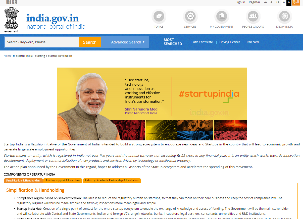 Indian Government page for start-ups